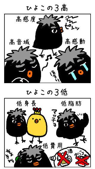 100317sankou.jpg