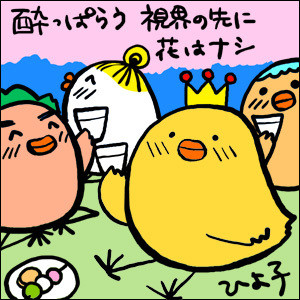 100409sakura.jpg