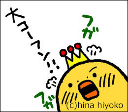 161127tamagoro2.jpg