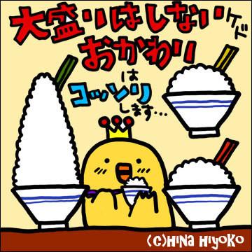 161127tamagoro6.jpg