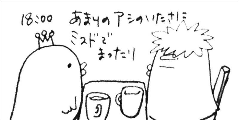 100831osaka2.jpg