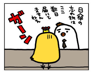 100827kasa3.jpg