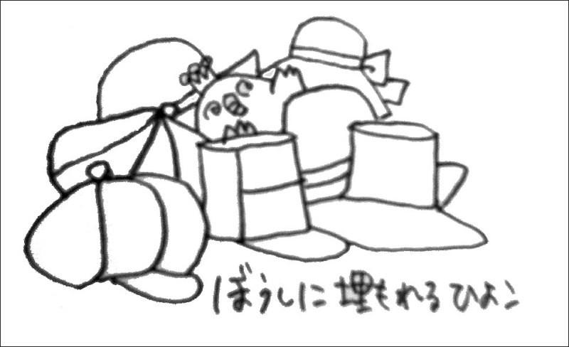 100903kimono1.jpg