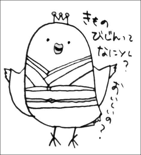 100904kimono1.jpg
