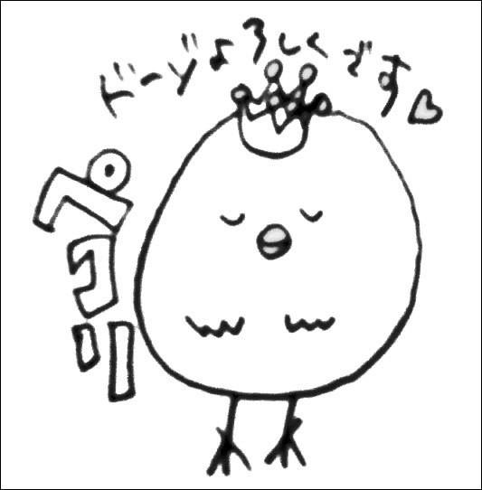 100904kimono2.jpg