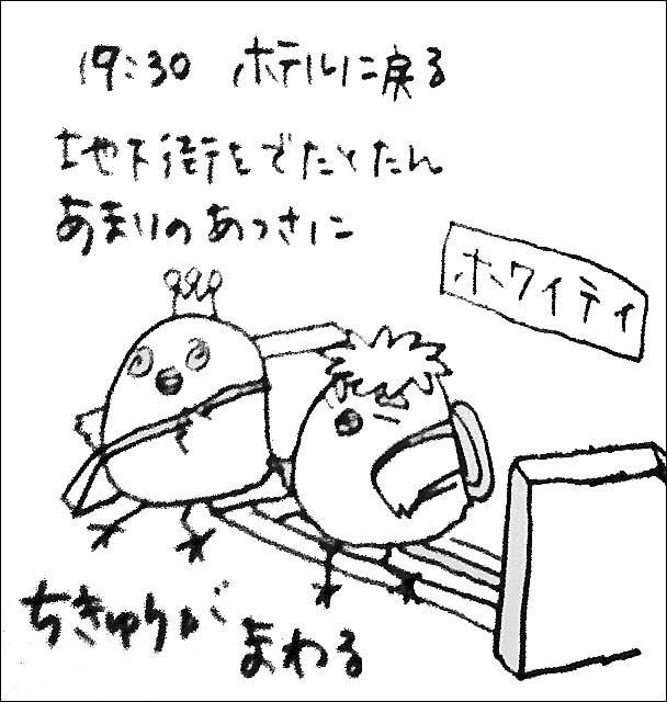 100901osaka1.jpg