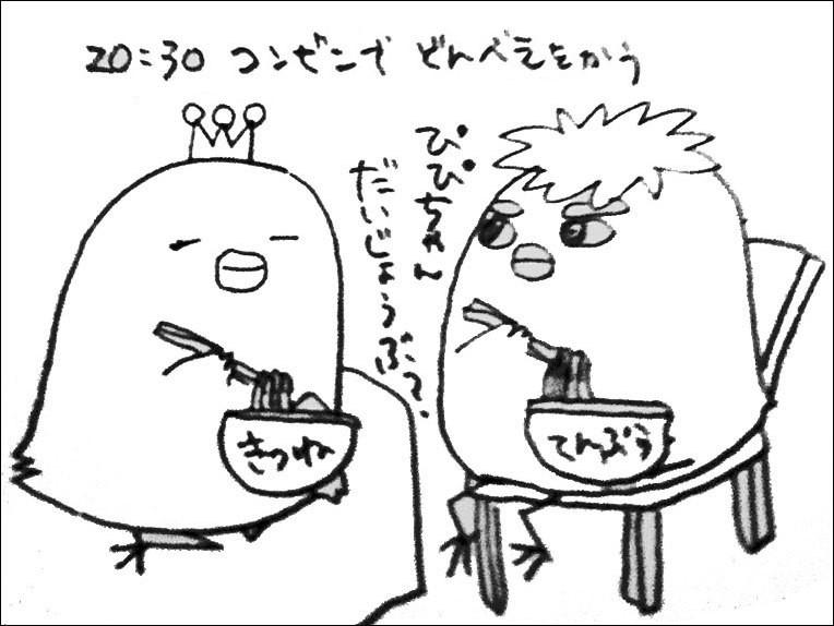 100901osaka4.jpg
