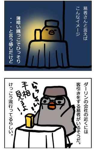101027boushi2.jpg