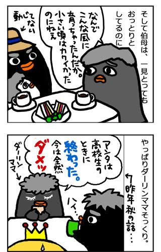 101025kyoto2.jpg