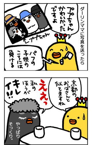 101025kyoto4.jpg