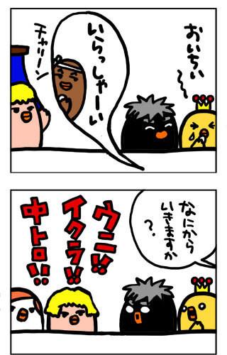101011hakodate3.jpg