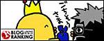 101031gochiso-sama3.jpg