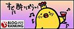 100309sakura5.jpg