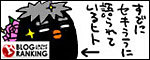 100326nankichi05.jpg