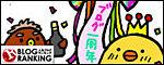 100428one_year2.jpg