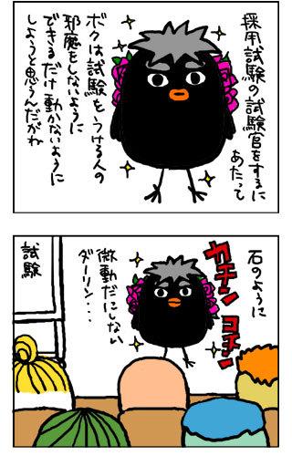 100316_shikenkan1.jpg