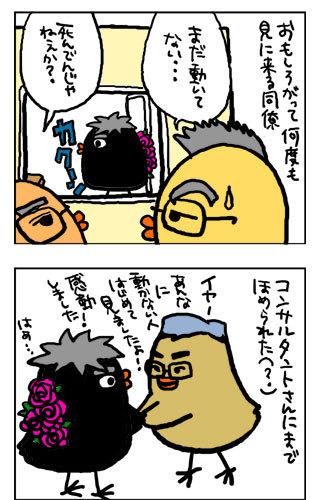 100316_shikenkan2.jpg