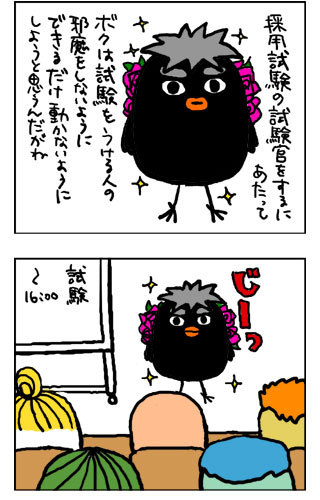 100316_shikenkan_x1.jpg