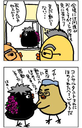 100316_shikenkan_x3.jpg