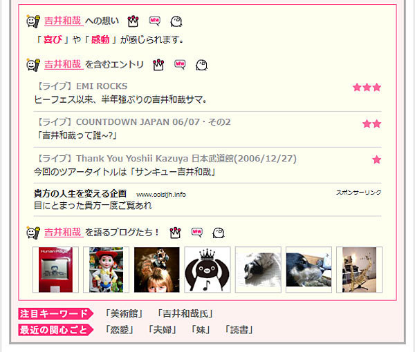 101128blog11.jpg