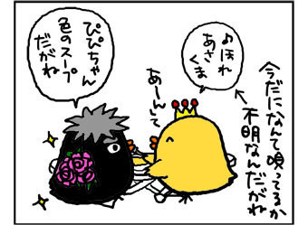 101115asakuma1.jpg