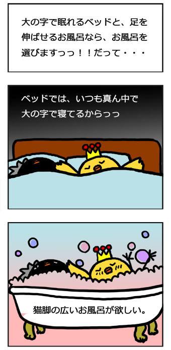 101223bath_bed1.jpg