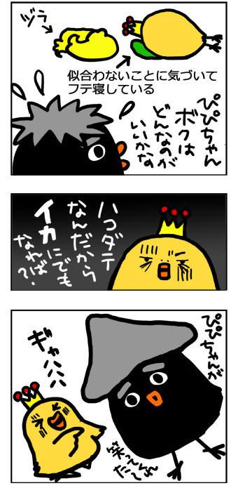 101211nagoya2.jpg