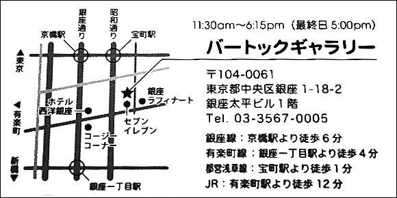 110114map1.jpg