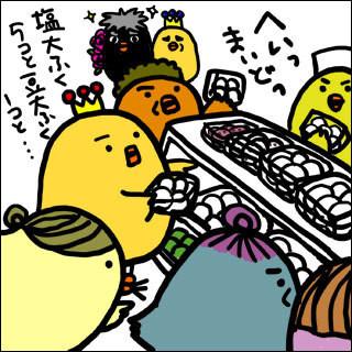 110104sugamo1.jpg
