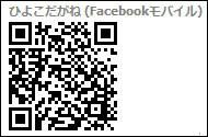 110820pipimama6.jpg