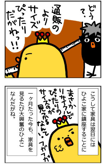 110829akafuda4.jpg