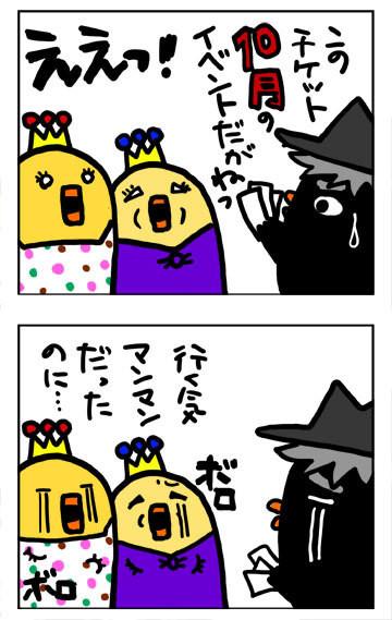 110907jiyugaoka2.jpg