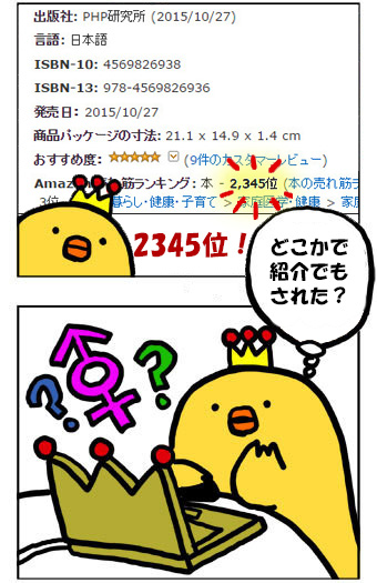 160201news1.jpg