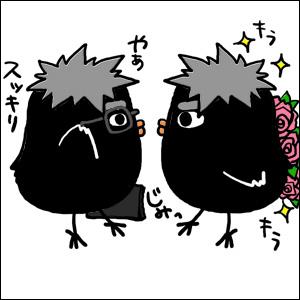 090501puff_himitsu.jpg