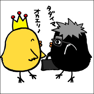 090502pipi_himitsu.jpg