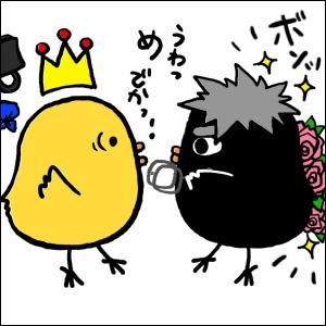 090502pipi_himitsu2.jpg