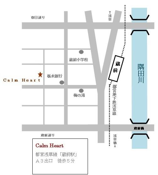 120526kachikura1.jpg