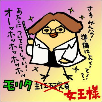 120430ichiba_queen1.jpg