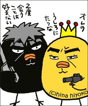 120425ichiba2.jpg