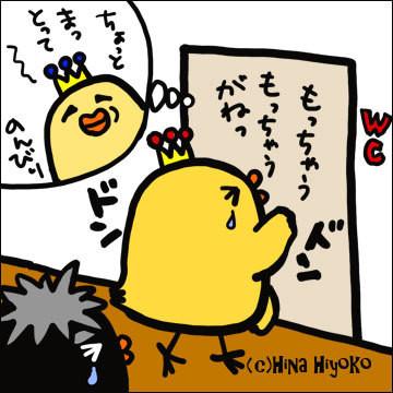 120325chikai1.jpg