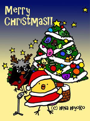 111222christmas1.jpg