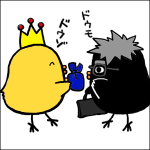 090521tamagoyaki1.jpg