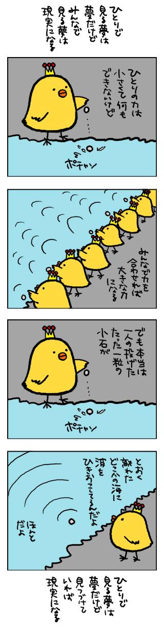0477-091216yoko1b.jpg