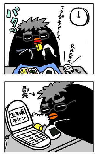 090521tamagoyaki3.jpg
