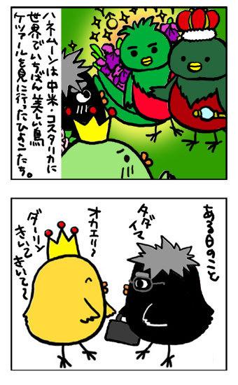 090525gokuraku1.jpg