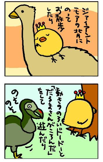 090527birds1.jpg
