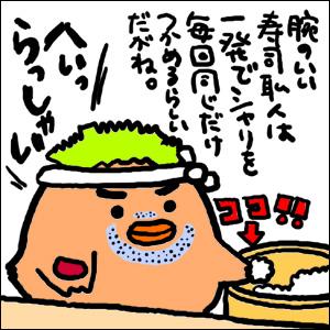 090602onigiri1.jpg