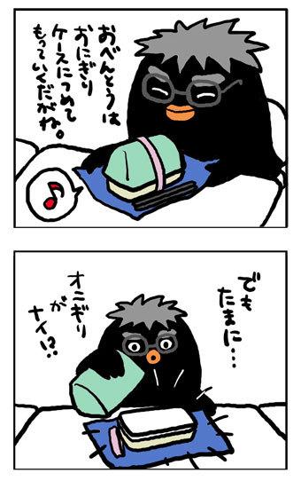 090602onigiri2.jpg