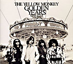 031208yellow_monkey.jpg