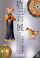 041022matsuoka_museum.jpg